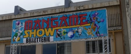 MangameShow Frejus Summer Edition 2017 – Banniere